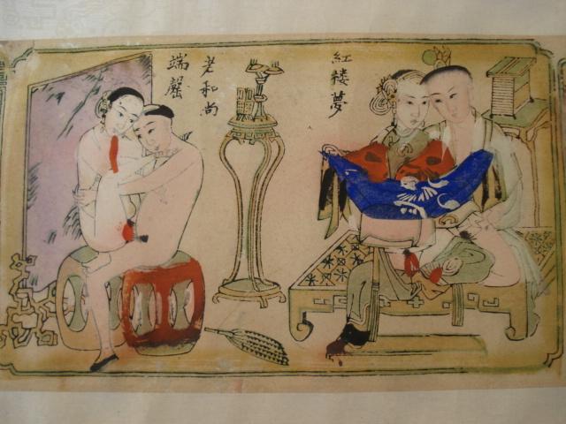 секс в древнем китае